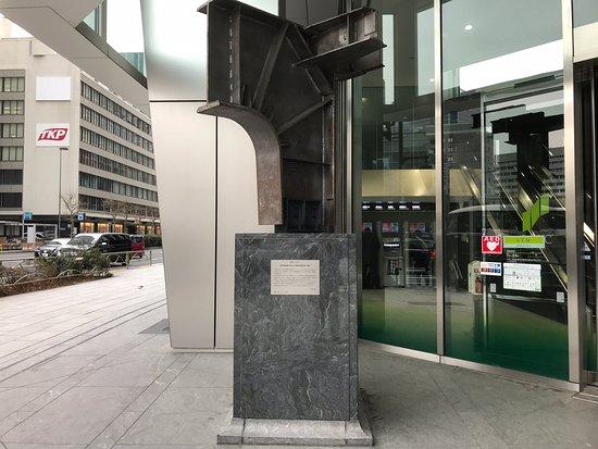 Toki wo Tsunagu Monument