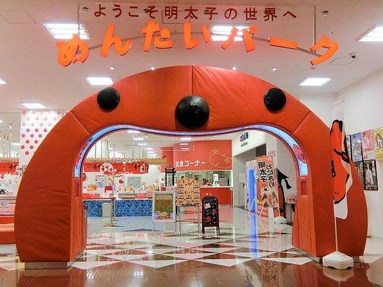 Mentai Park Osaka ATC