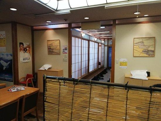 2nd Floor Japanese