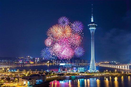 3晚香港和2晚澳门 - 休闲之旅