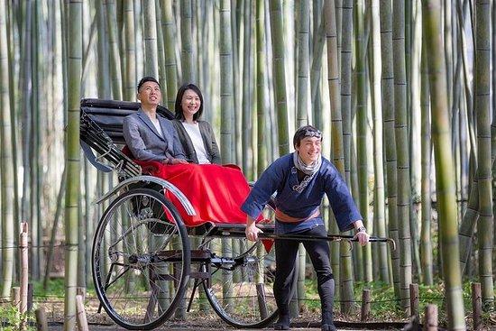Kyoto Sagano Insider: riksja en ...