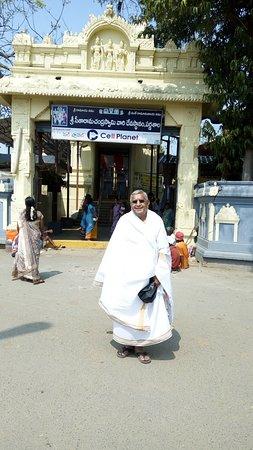 Khammam, Ấn Độ: SITA RAMA TEMPLE AT GODAVARI (PARNASALA)