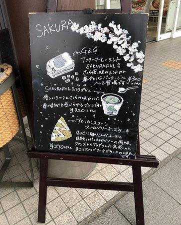 Hasuda, Nhật Bản: 看板メニュー