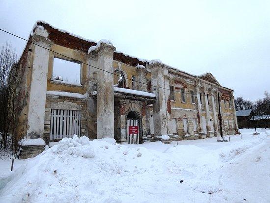 Grebnevo, Russia: Усадьбу возрождают