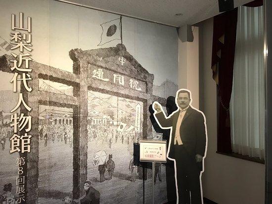 Modern Yamanashi Historical Figures