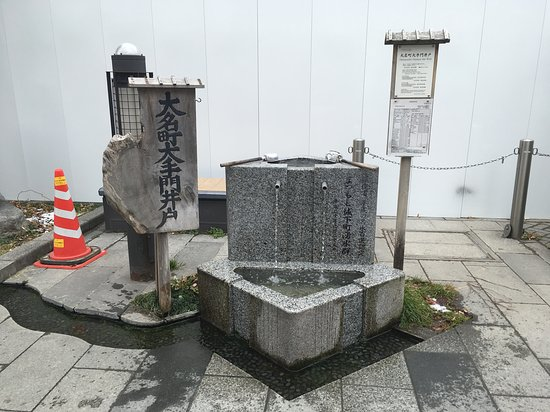 Daimyocho Otemon Well