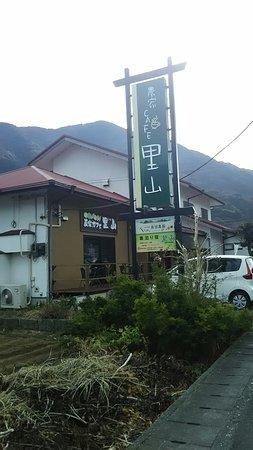 Noka Cafe Satoyama