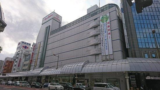 Bonbelta Tachibana