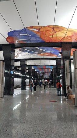 CSKA Metro Station