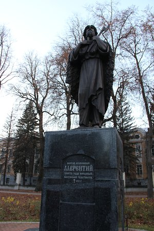 Kaluga, Rosja: Памятник Святому Лаврентию