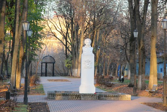 A.S. Pushkina Bust