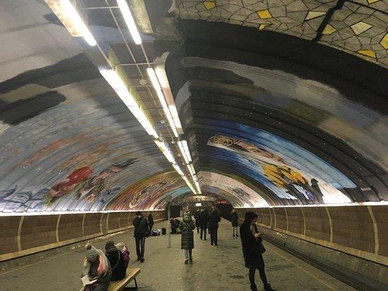 Metro Station Osokorki