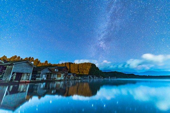 Lake Kamo