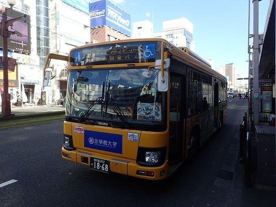 カゴシマシティービューバス