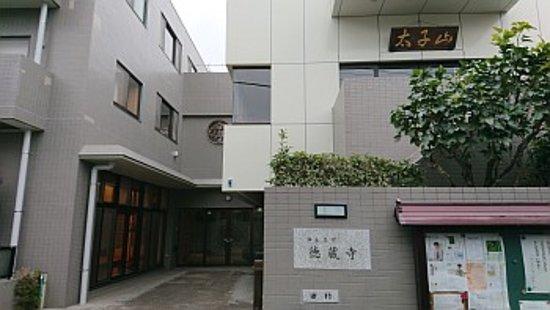 Nakano, Japan: 右側の本堂はピロティがあります