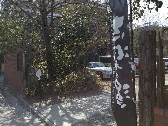 Shiraku no Yu