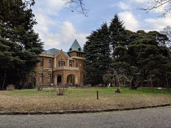 Komabano Park