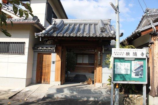 Ganzui-ji Temple