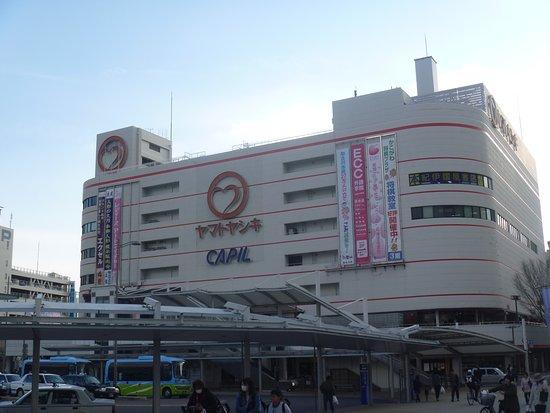 Yamatoyashiki Kakogawa