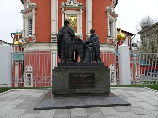 Statue of the Likhud brothers