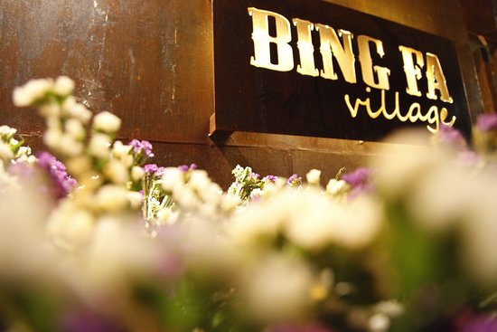 Bingfa Village