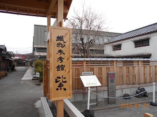 Textile Museum Yukari