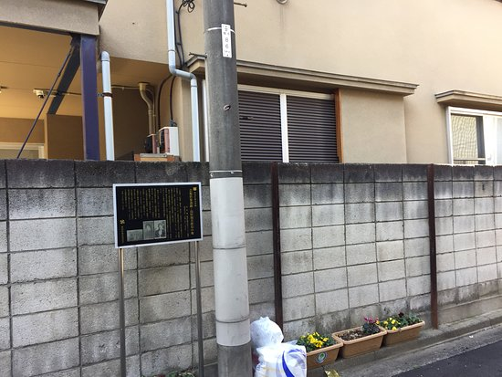 The Site of Arts Club and The land of The Demise of  Hogetsu Shimamura