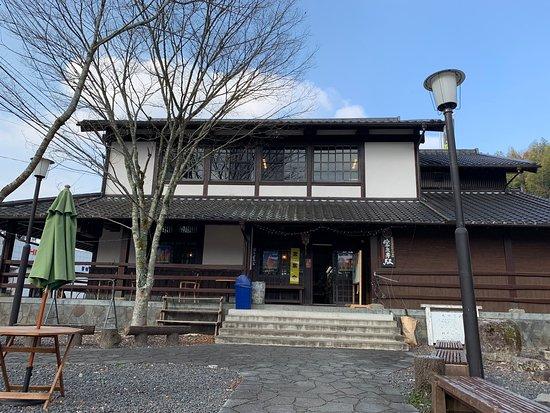 Hosen-ji Onsen Kanko Bussankan Hosen-ji Station