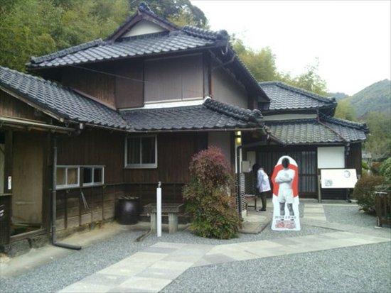 Shiso Kanakuri Resident (Ikebe House)