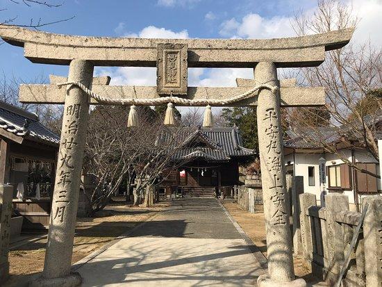 Myoken Shrine