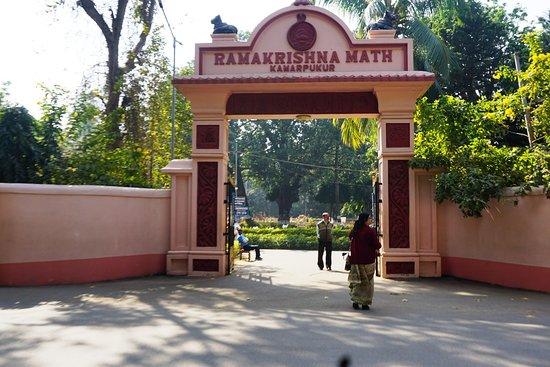Kamarpukur Ramakrishna Math & Ramakrishna Mission