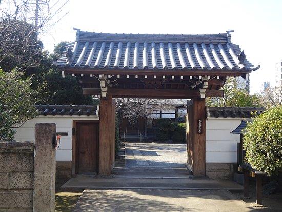 Jogyo-ji Temple