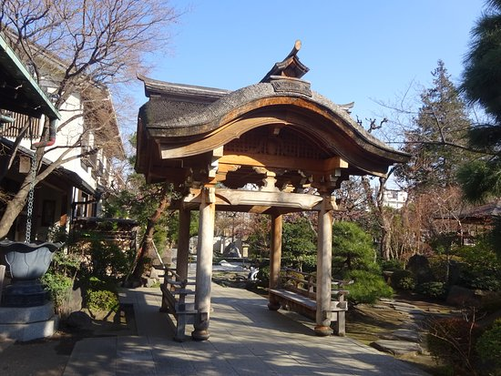 Seikoin Temple