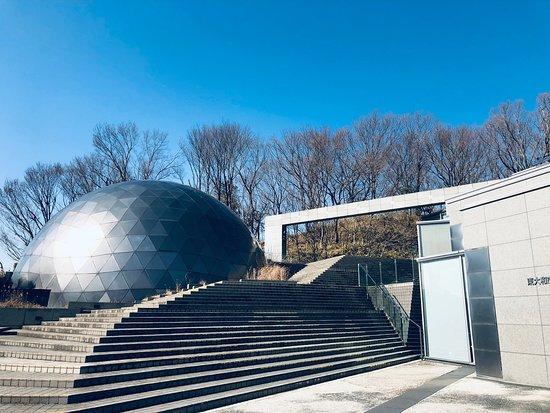 Higashiyamato Municipal Kyodo Museum