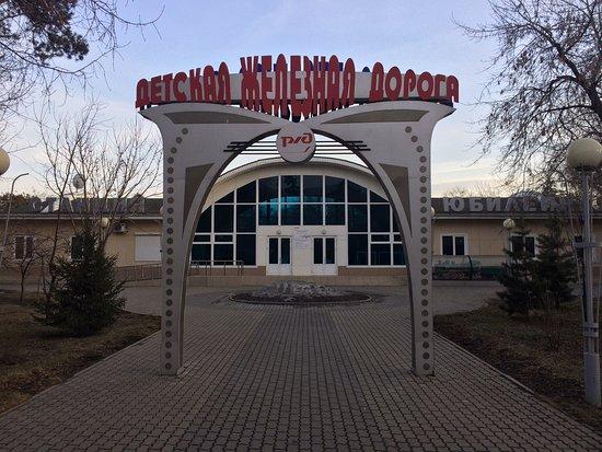 Krasnoyarsk Children's Railway