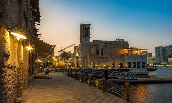 Al Seef by Meraas