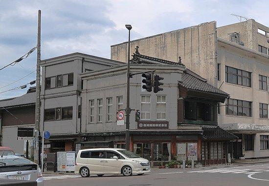 Shiozaki Shoko Honsha