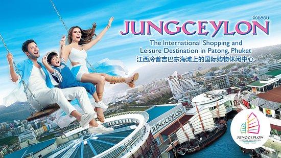 Jungceylon