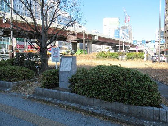Iwamotocho Umanomizunomi Hiroba