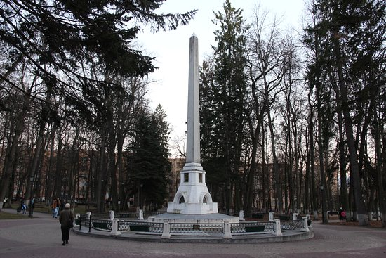 ‪Obelisk at the Grave of K.E. Tsiolkovskiy‬