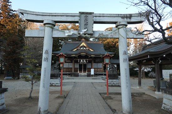Onabake Shrine