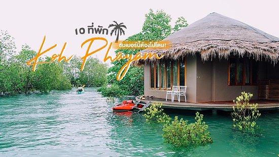 Ko Phangan, Thailandia: ซัมเมอร์นี้ ใจมันเรียกร้องหาท้องทะเลใส ออกไปพักผ่อนกันที่ เกาะพยาม จังหวัดระนอง กันค่ะ พร้อมเช็คอิน 10 ที่พักเกาะพยาม ระนอง ต้องลองไปชิลสักครั้ง เกาะที่มีน้ำทะเลสวยใส และเต็มไปด้วยกิจกรรมสนุกๆ ให้ทำมากมาย ใกล้ชิดธรรมชาติ แล้วจะหลงรักแบบถอนตัวไม่ขึ้น ! คลิกดูรายละเอียด ดีลดีๆได้ที่นี่ =>  https://www.booking.com/index.html?aid=1425179