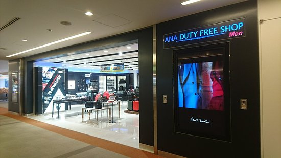 Ana Duty Free Shop Men