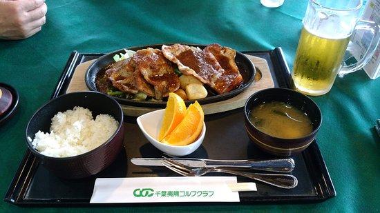 Chiba Isumi Golf Club