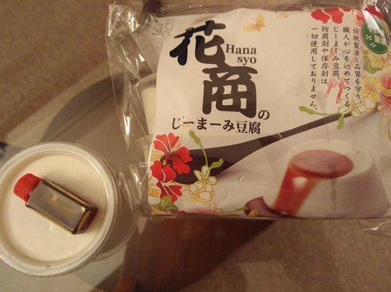Hanasho Picture
