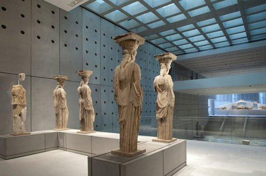 Hopp over Athens Akropolis og New...