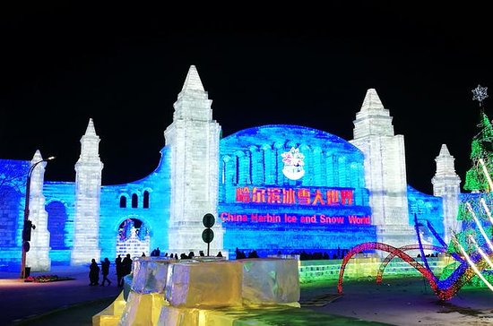 All-Inclusive Private 3-Day Tour to Harbin Winter Highlights with Meals Optional