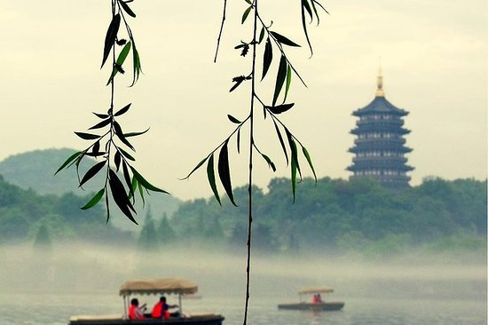 All-Inclusive Hangzhou Highlights...