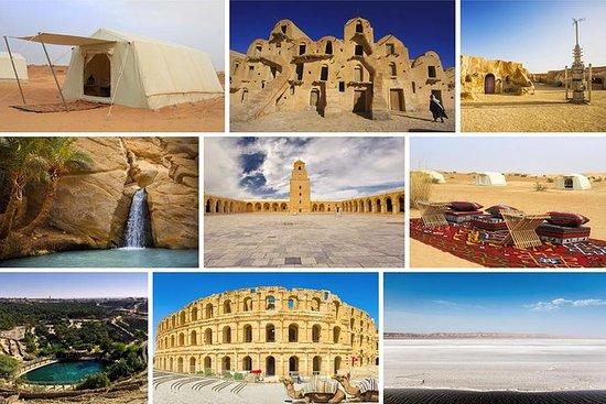 为期4天的突尼斯探索私人之旅
