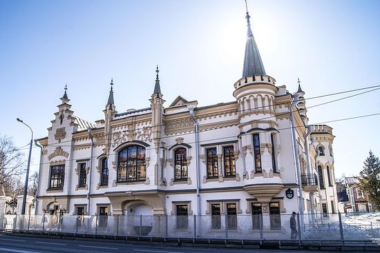Kazan Full-Day Tour with Visit to...